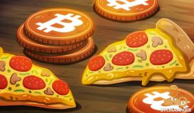 Pizza Hut Now Accepts Crypto Payments for Food and Drinks in Venezuela