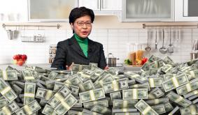 """Unbanked Hong Kong Chief Carrie Lam: """"I Have Piles of Cash at Home"""""""