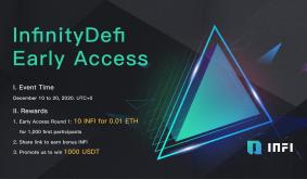 InfinityDefi(INFI) Early Access Airdrop Set for December 10