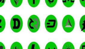 Dash kicks as Bitterex set to list privacy coin