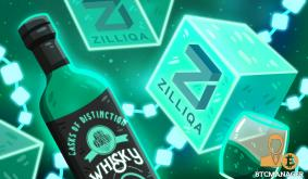 Zilliqa (ZIL) Tokenizes Rare Whisky Collection, Boosting Investment Possibilities