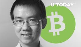 First-Ever Bitcoin Cash (BCH) Option to Be Launched by Bitmain Founder Jihan Wu