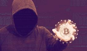 How to Buy Bitcoin Anonymously