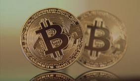 Bitcoin Price Analysis: 24 January