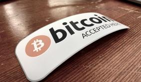 Bitcoin surges to new record above $US52,000, Australian shares to fall