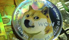 You can now buy dogecoin from 1,800 ATMs in the US