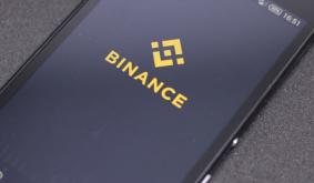 Binance CEO: Were Seeing a Lot More Institutional Investors On Our Platform