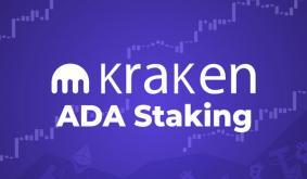 ADA Staking Added by Kraken Exchange