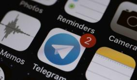 WallStreetBets Members May Have Lost Over $2M to Telegram Crypto Scam: Report