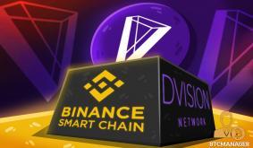 Dvision Network to Bridge to Binance Smart Chain for Increased Blockchain Interoperability, Less Transaction Fees