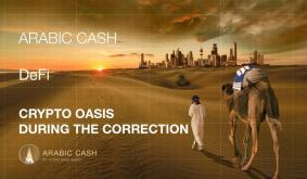 Arabic Cash — An Oasis at the Correction Time: Why Is It Better to Wait Out the Storm of the Crypto Market in a Young DeFi Project?