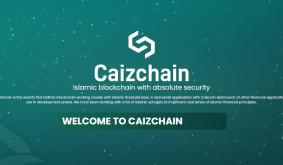 Caizchain – The Islamic Blockchain Is About To Enter the Crypto Market