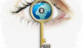 Bitcoin Treasure Hunt Set to be Launched by ONFO