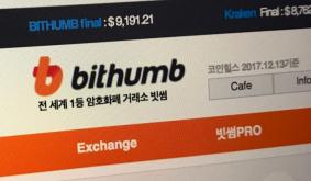 S. Korean Prosecutors Indict Former Bithumb Chairman in $100M Fraud Probe