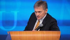 Russia Not Ready for Bitcoin as Legal Tender, Putins Spokesman Peskov Says