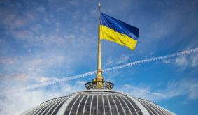 Ukraine Adopts Law On Virtual Assets to Regulate Crypto Market
