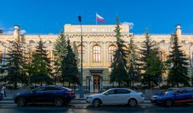 Bank of Russia Lists Crypto Companies Among Financial Pyramids