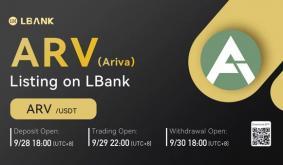 LBank Exchange Will List ARV (ARIVA) on September 29, 2021
