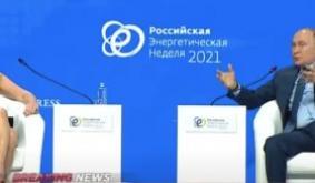 Its Still Early Putin Says on Bitcoin